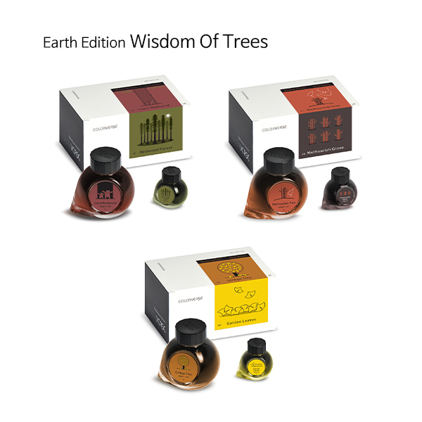 칼라버스 병잉크 Earth Edition Wisdom Of Trees