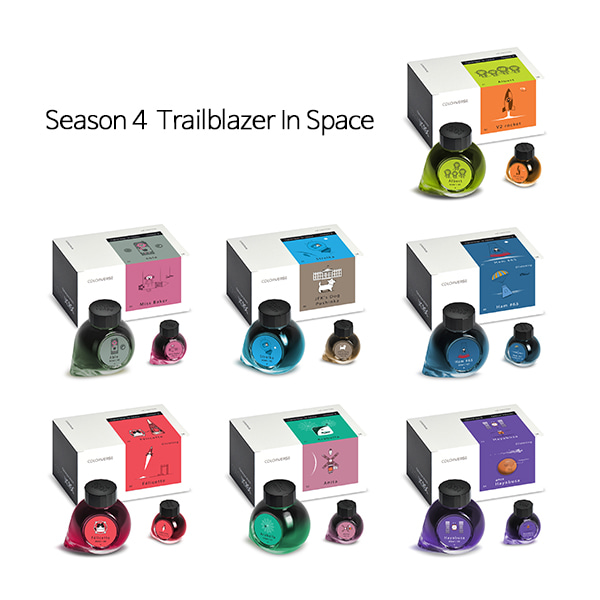 칼라버스 병잉크 Season4 Trailblazer In Space